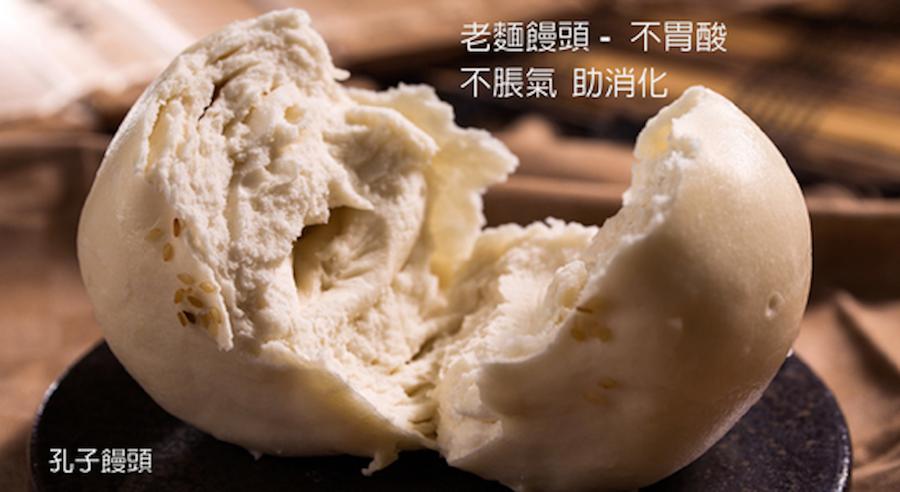 為什麼老麵饅頭吃了不胃酸,不脹氣,助消化?